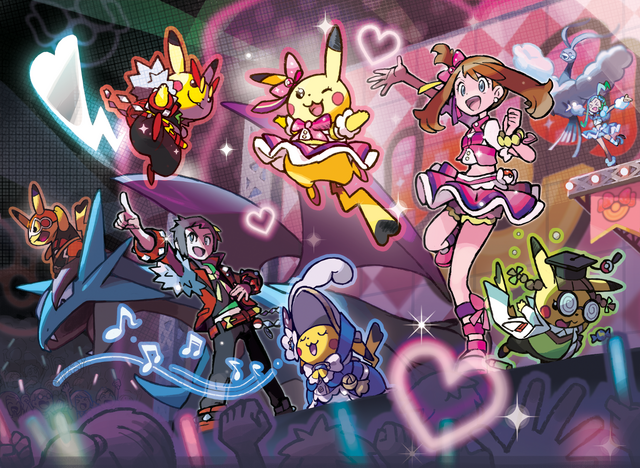 File:ORAS Contest art.png