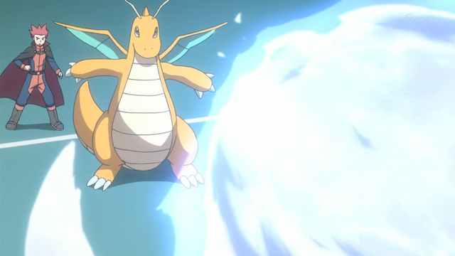 File:Lance Dragonite PO.png