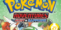 Pokémon Adventures: Volume 21