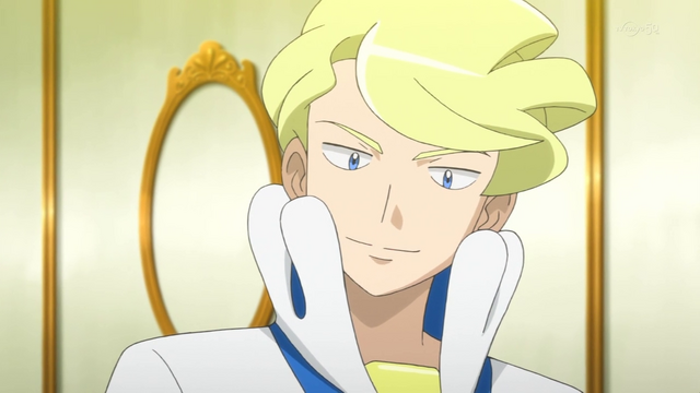 File:Siebold anime.png