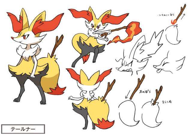File:Braixen concept art.png
