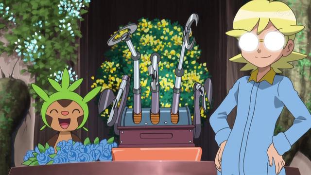 File:Flower Arranger One.png