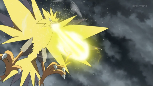 File:Zapdos XY110 Charge Beam.png