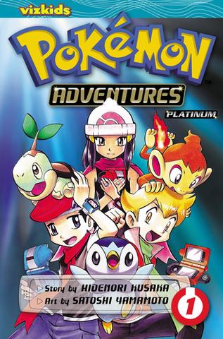 File:Viz Media Adventures volume 30.png