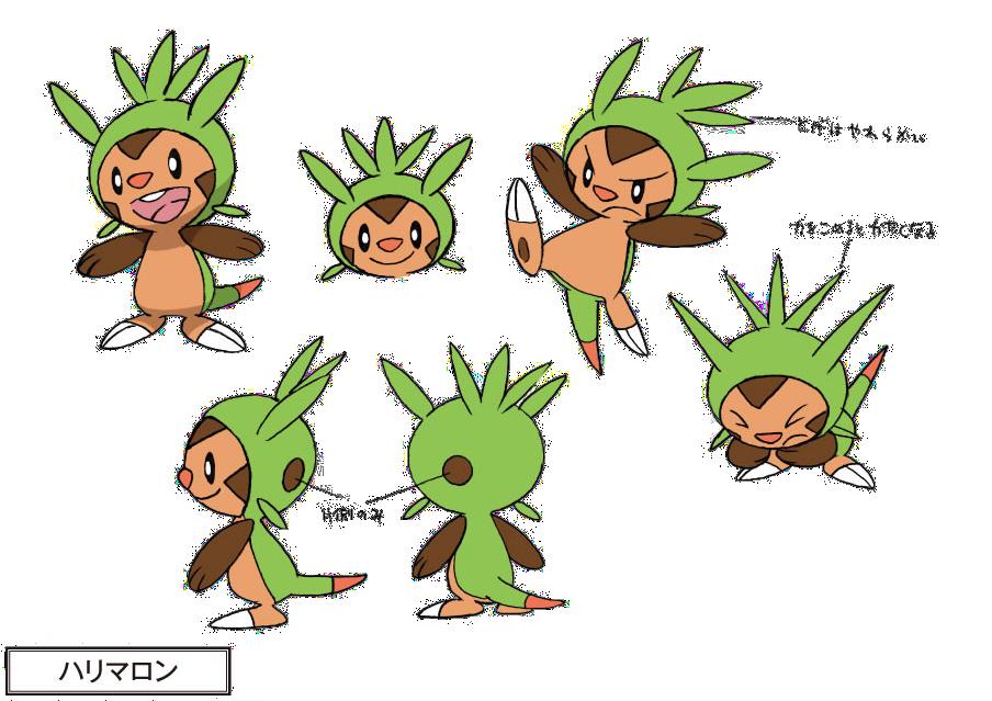 Chespin | Pokémon Wiki | FANDOM powered by Wikia