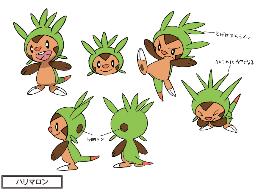 תוצאת תמונה עבור chespin evolution