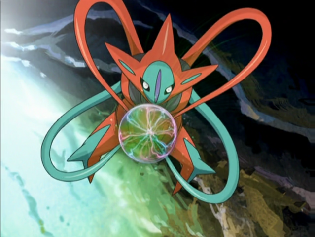 File:Deoxys Psycho Boost.png