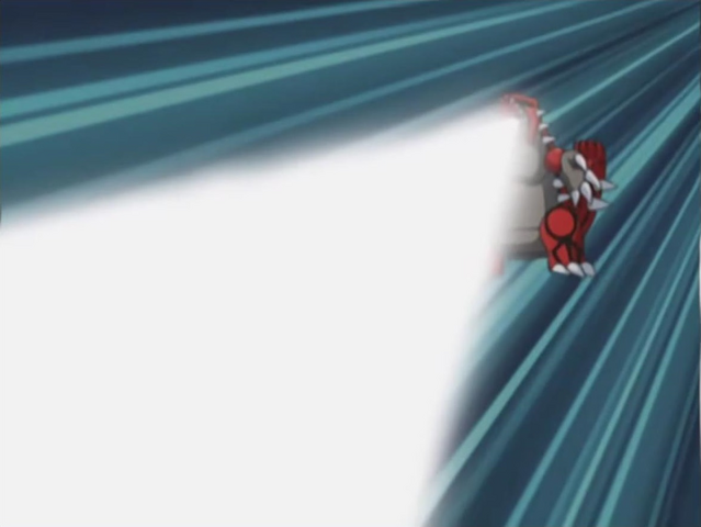 File:Groudon Solar Beam.png