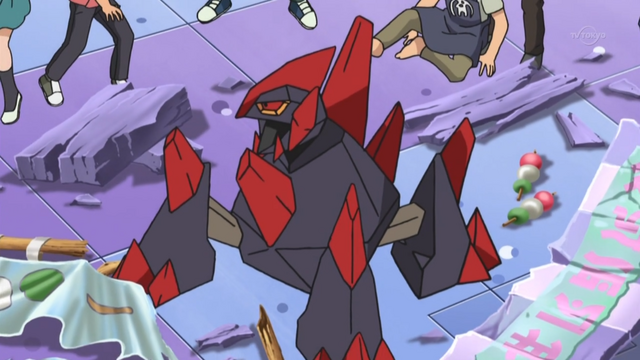 File:Gigalith BW054.png