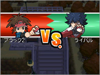File:BW2 Rival 2.png