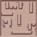 Thumbnail for version as of 19:58, November 22, 2009
