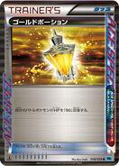 GoldPotionFreezeBolt58