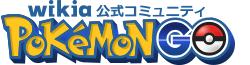 Pokemongo Wiki