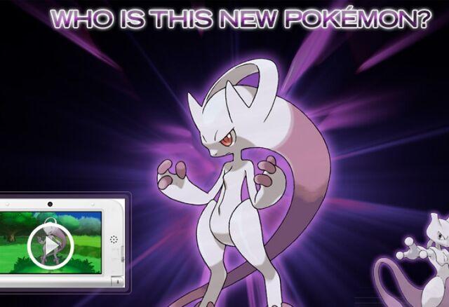File:Pokemon-x-y-mewtwo-form.jpg