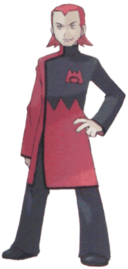 File:Maxie official artwork.png