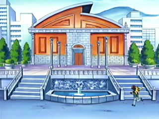 File:Viridian Gym.png
