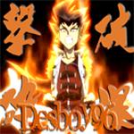 Desboy96