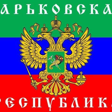 Secessionist Kharkiv flag