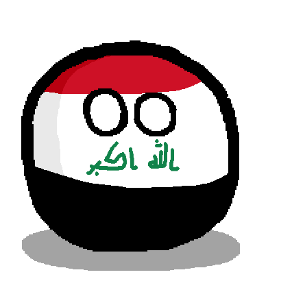 File:Iraqball.png
