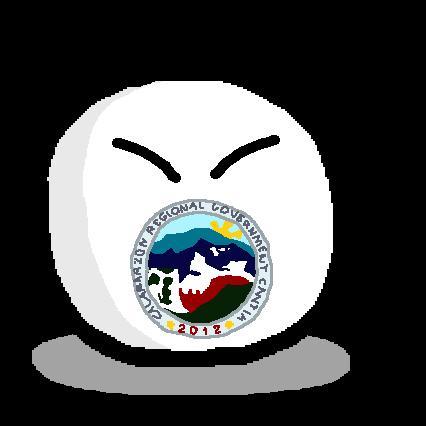 Talaksan:Calabarzonball.png