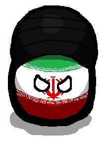 File:Iranball.png