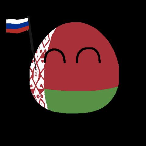 Fichier:Беларусь шар.png