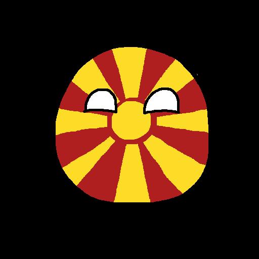 Plik:Macedoniaball.png