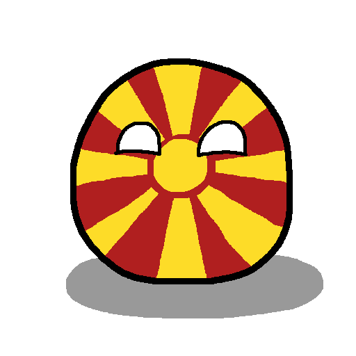 Файл:Macedoniaball.png