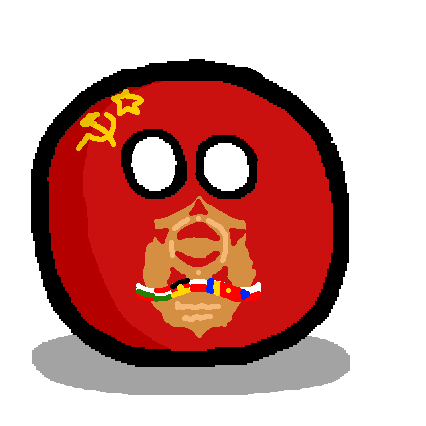 File:Warsaw Pactball.png