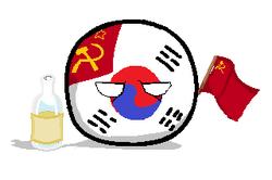 Soviet korea ball.png