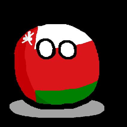 파일:Omanball.png