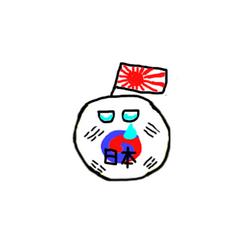 Korean Empireball while <a href=