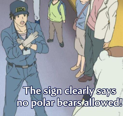 File:Bearkeeper.jpg