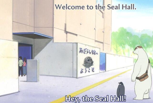 File:SealHall.jpg