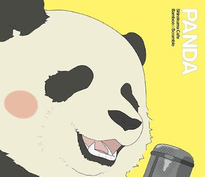 File:Bamboo☆Scramble.jpg