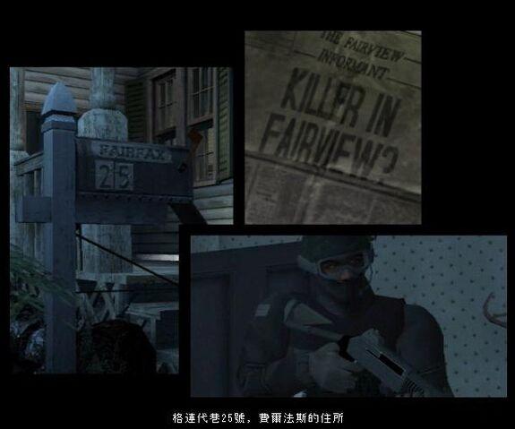 File:Swat4-cover2.jpg