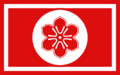 Rose Peace Flag.png