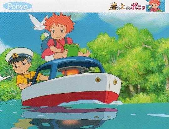 File:Ponyo och Sosuke i båten som Titanic eller Vasa.jpg