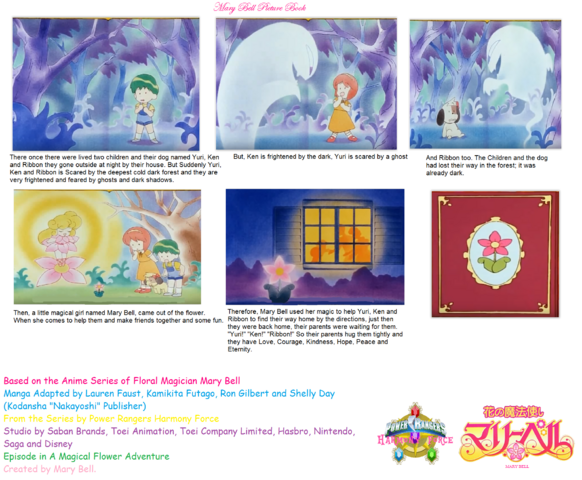 File:Mary Bell Picture Storybook.png