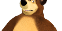 Bear (Masha and the Bear)