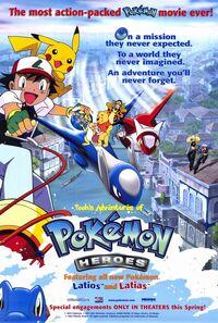 Pooh's Adventures of Pokémon Heroes Poster