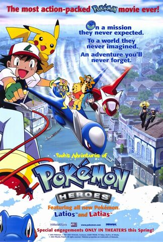 File:Pooh's Adventures of Pokémon Heroes Poster.jpg