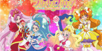 Go Princess Pretty Cure Girls