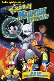Pooh's Adventures of Pokémon Mewtwo Returns Poster Version 2