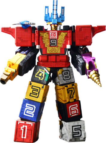 File:Wild Prime Ultrazord.jpeg