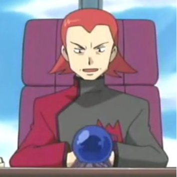 File:Maxie Blue Orb.png