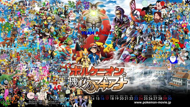 File:Team Robot in Pokemon Movie 19 poster (Remake).jpg