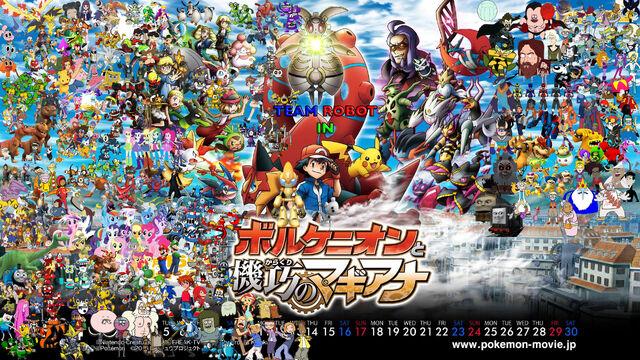 File:Team Robot in Pokemon Movie 19 poster (Remake 1).jpg