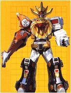 Wild Force Megazord Spear Mode