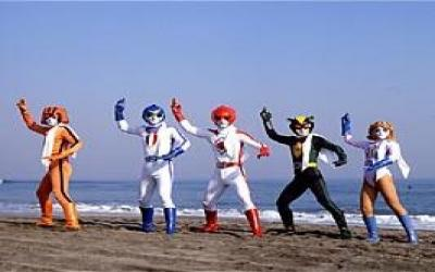 File:Battle Rangers.jpg